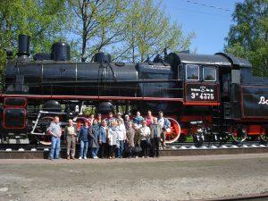 Участники Экскурсии 14.05.2016